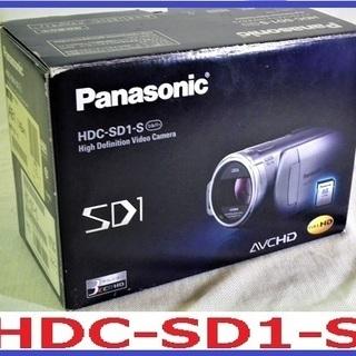 在庫整理Panasonic HDC-SD1-S