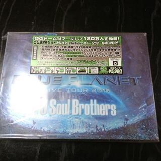 三代目 J Soul Brothers【ブループラネット】DVD