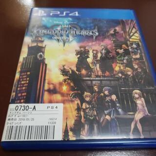 PS4キングダムハーツ3