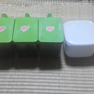 【無料】蓋付き調味料ケース 4個