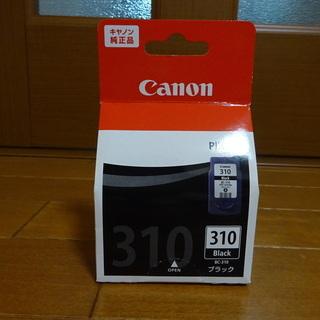 canon BC310 Black FINEカートリッジ PIX...