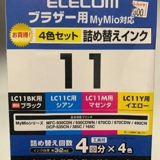 未使用品:ブラザーインクカートリッジLC11-4PK互換品