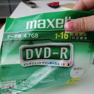 DVD-R あげます5枚