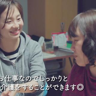 【正社員募集】月給28万円以上可!未経験OK!訪問介護スタッフ ...