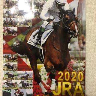 カレンダーJRA2020競馬カレンダー