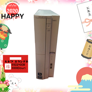 HNYSALE★i7-2600S/8GB/1TB/Blu-ray...