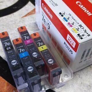 キヤノン純正インク BCI-7e 4色 Canon