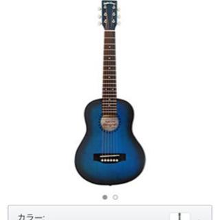 Sepia Crue セピアクルー ミニアコースティックギター ...