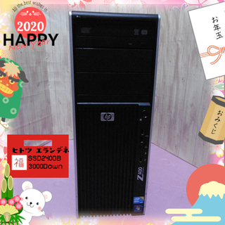 HNY'SALE★GTX1660SUPER搭載/日常,ゲーム,配...