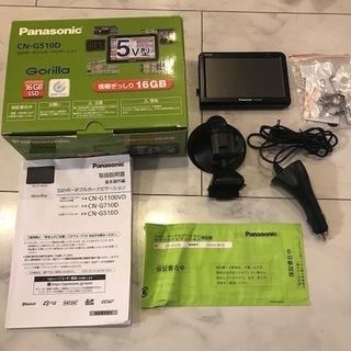 Panasonic CN-G510D ゴリラ カーナビ