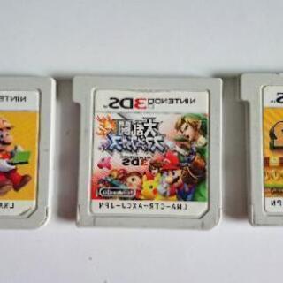 3DS三点セット