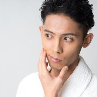 【ALMA】伏見駅徒歩1分★メンズ 脱毛フリーセレクトお試し2箇...