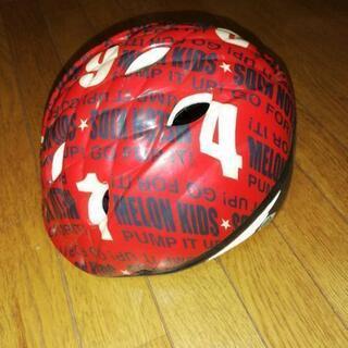 ①ヘルメット キッズ 1~2才