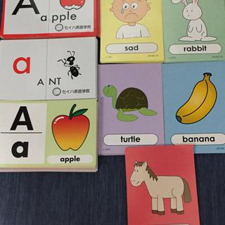 英語カード アルファベット 英単語