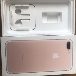 iphone7plus空箱