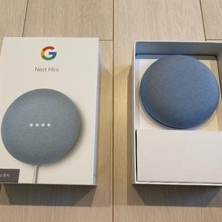 未使用品 第2世代 Google Nest Mini