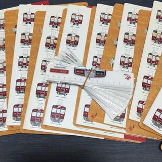 阪急電車グッズ ノート 下敷き ものさし  - 売ります・あげます