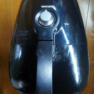 PHILIPS フィリップス ノンフライヤー