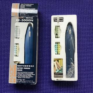取引完了【未使用品】電動字消し器 RADIC REー3000N