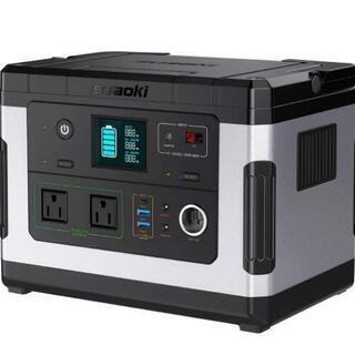 ポータブル電源 suaoki  G500 137700mAh/5...