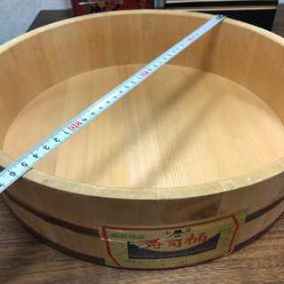 寿司桶 木曽 天然木(サワラ) サイズ 直径36cm