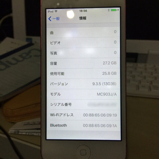 iPod touch 第5世代 32GB ジャンク