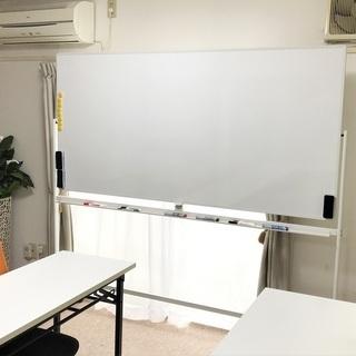 アクア大宮東口 完全個室 WiFiプロジェクター無料 13名 旧...