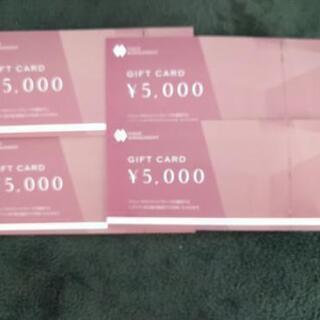 バラ売り可能!5000円×4枚 2万円分バリューマネジメン…