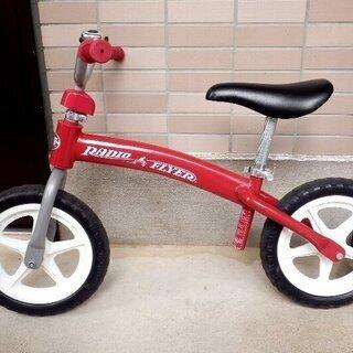 【終了】RADIO FLYER◆バランスバイク◆ペダルなし自転車...
