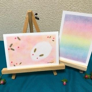 楽しくアートセラピー 3色パステルアート®で描く「雪うさぎ」