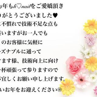 〜2019年〜