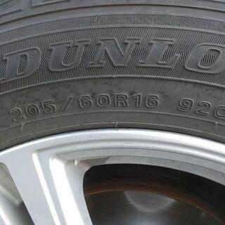 DUNLOP(ダンロップ) スタッドレスタイヤ