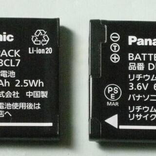 【純正品】Panasonic LUMIX用DMW-BCL7バッテ...