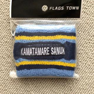カマタマーレ讃岐 リストバンド