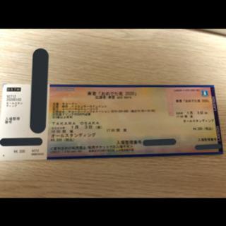 寿君 おめでた夜 チケット