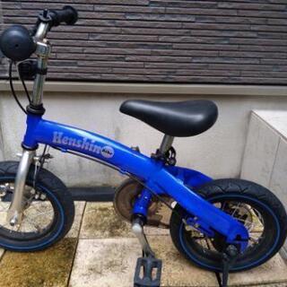 ヘンシンバイク ストライダー 幼児用 練習用自転車 ブルー