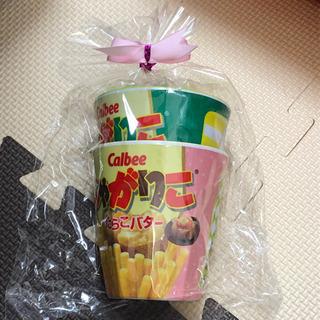 【新品未使用】じゃがりこメラニンカップ★2つセット