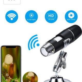 デジタル顕微鏡 Wi-Fi 電子ズーム 顕微鏡1000X倍率 U...