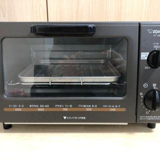 【売約済】オーブントースター 象印ET-VB22型