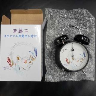 美品 斎藤工 オリジナル目覚まし時計 読売新聞 札幌市西区西野