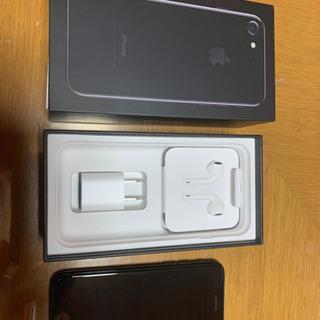 ★iPhone 7未使用品128GB 「SIMロック解除済」