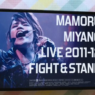 MAMORU MIYANO LIVE TOUR 2011-12 ...