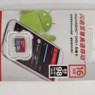 SanDisk サンディスク 16GB microSDHC UH...