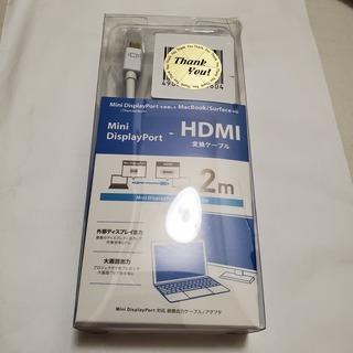 (新品) Mini DisplayPort - HDMI …