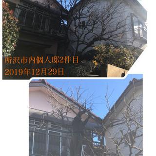 庭木の剪定 伐採、庭のリフォーム/外構工事致します(所沢市