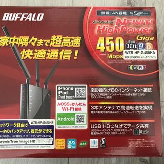 無線ルーター BAFFALO WZR-HP-G450H