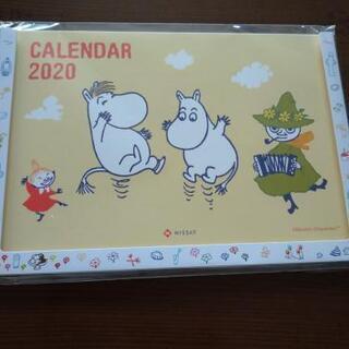 2020年卓上カレンダー  ムーミン