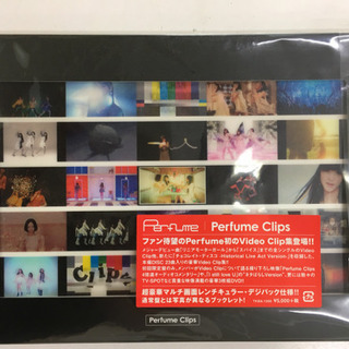 Perfume Perfume Clips 初回生産限定盤  D...