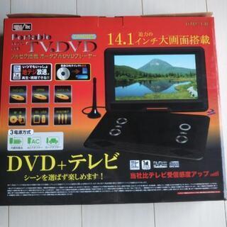 ★ポータブル/フルセグTV/DVDプレーヤー★