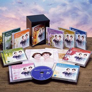 由紀さおり・安田祥子の世界 CD全10巻全256曲 童謡 ユーキャン